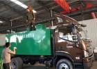60吨/日地埋式生活污水处理设备