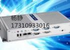 万影通XSEC USB3病毒隔离器 USB白名单病毒隔离器