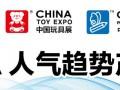 2019上海国际婴童展