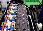东莞市聚宏新材料科技有限公司电源灌封胶电池阻燃灌封胶厂家