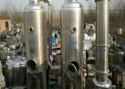 二手mvr强制循环蒸发器