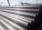 贵州直缝钢管,厂家定制直缝焊管,Q235直缝焊管