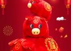 福豬|豬年吉祥物|毛絨玩具