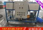 厂家供应化工防爆用电加热导热油炉工业压机导热油电加热器