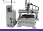 开料雕刻加工中心全自动数控排钻加工中心