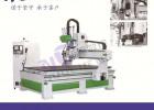 全自动板材下料机 板材开料机图片