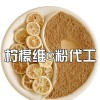 柠檬粉加工OEM