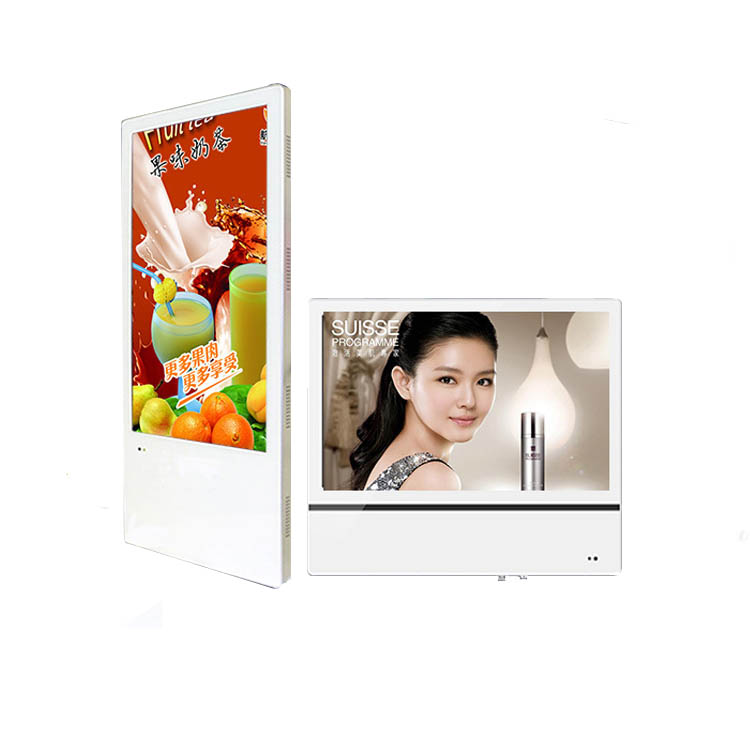 楼宇广告机,网络广告机,液晶广告机—深圳市品呈科技有限公司