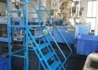 注塑机登高梯,吹塑机加料梯,移动平台梯,仓库取货梯