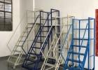 注塑机上下料梯,钢制移动登高梯,带扶手登高车,带护栏取货车