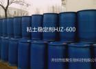 粘土稳定剂 恒聚建筑用粘土稳定剂HJZ-600
