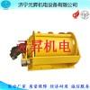 拖拉机改装液压绞盘机厂家 液压绞车卷扬机20吨