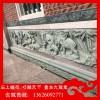 石材浮雕壁画 寺庙浮雕墙 石材浮雕厂家