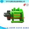 广西贵港拉木头装5吨液压卷扬机 起重用卷扬机型号