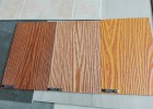 金邦埃特木纹水泥板 水泥木纹板 外墙木纹板
