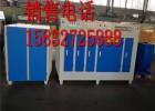 光氧催化净化器沧州专业生产厂家