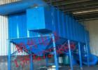 布袋除尘器制作厂家  河北锅炉除尘器