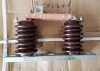 10KV高原型高压压隔离开关厂家