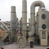 化工废气处理设备厂家