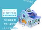 冰雪曲棍球机,立而方儿童室内电动游乐设备