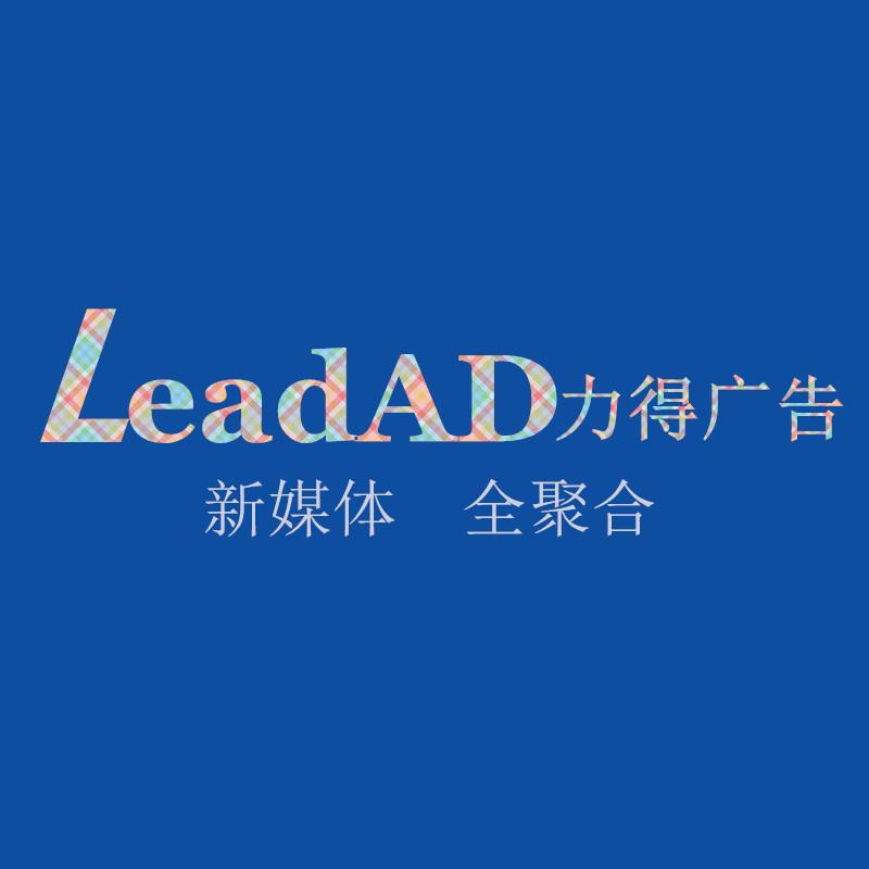 东方头条APP广告 网络广告推广投放代理发布