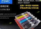 梦翔 合适佳能打印机MG6460 MG7160墨水盒