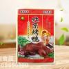 潍坊着名的北京烤鸭供应商 优良真空北京烤鸭批发