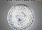 定做青花山水陶瓷海鲜大盘 1米大盘子厂家