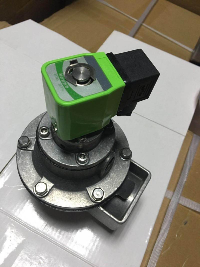 除尘用脉冲电磁阀 DMF/SMF/AMF电磁阀 佛山除尘配件