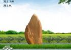 广东英德景观石大型黄蜡石小区公园刻字石牌坊石