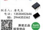 UP9616 支撑TYPE-C QC3.0同步降压芯片