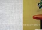 海基布玻纤无缝海吉布防火防潮防霉玻璃纤维墙布壁布博皓厂家批发