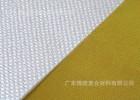 玻璃纤维海基布白色高端壁布背景墙室内无缝墙布装修材料基布