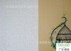 欧式室内装修环保玻璃纤维墙布石英基布玻纤海基布博皓厂家直销