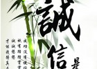 北京朝阳区投资管理公司收购转让