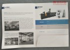 南京定制印刷封套厂-南京封套设计印刷