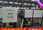 工业电代煤导热油加热器 反应釜压机硫化机用电加热导热油炉