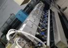 新型富达FD-65双螺杆挤出造粒机