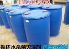 殺菌滅藻劑 殺菌滅藻劑價格 殺菌滅藻劑廠家