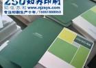 南京不干胶印刷-南京标签印刷