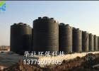 PAC储液罐、水处理车间储液罐、塑料容器加厚材质
