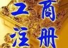 北京投资管理有限公司转让详细介绍