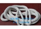 尼龙吊绳 白色尼龙吊绳 尼龙绳扣金属尼龙绳扣