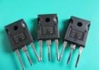 芯片IC翻新加工激光去字去标打字刻字