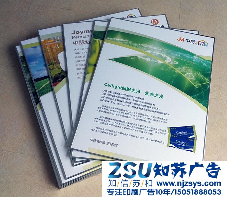 商务服务 设计制作·广告公关 广告,广告公司,公关 广告制作 南京kt板图片