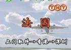 国外进口,香港进出口,国际快递,国际空运,国际海运