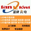 LED显示屏回收 LED电子屏以旧换新 广告屏升级