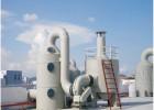 天门污水处理工程 废气处理工程