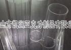 专业生产各种亚克力管材 有机玻璃批发 高透明亚克力圆管