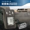 英思科M40.M四合一气体检测仪  CZ M40四合一检测仪